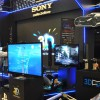 Sony 3D Home work expo 2010